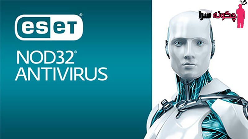 چگونه آنتی ویروس کامپیوتر را غیر فعال کنیم؟