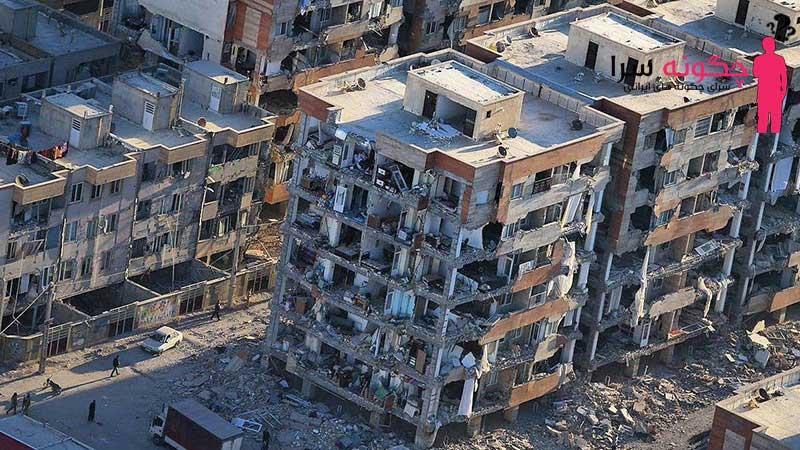 زلزله چگونه به وجود می آید؟