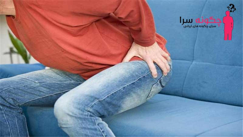 درد سیاتیک چگونه است؟