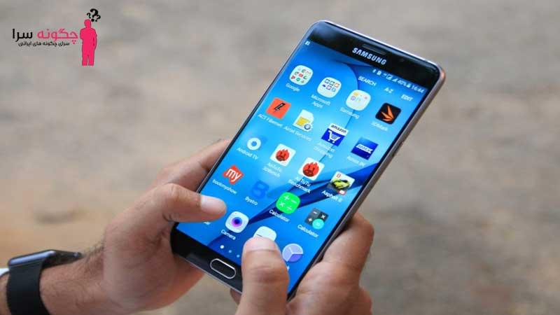 چگونه حافظه داخلی گوشی را خالی کنیم؟