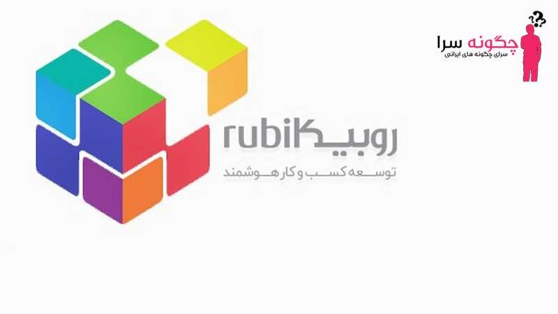 چگونه روبیکا را نصب کنیم؟نحوه دانلود و بررسی اپلیکیشن روبیکا