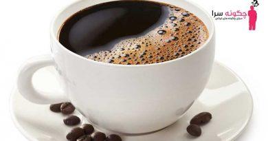 چگونه از قهوه و چایی نگهداری کنیم؟